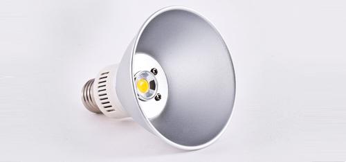 Купить Светильники светодиодные в Тюмени у 25